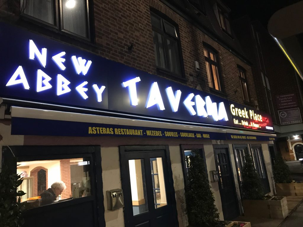 Front Shop Sign with Lights